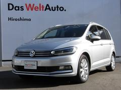 VW ゴルフトゥーランハイライン 純正ナビ LED ACC ETC 認定中古車