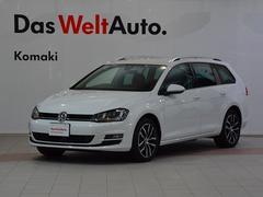 VW ゴルフヴァリアントTSI Highline Connect 認定中古車