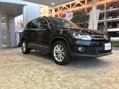 VW ティグアン TSI BlueMotion Technology認定中古車