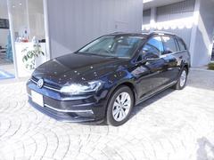VW ゴルフヴァリアントTSI Comfortline VW認定中古車