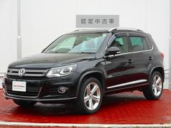 VW ティグアンTSI BlueMotion Technology R−Line Package