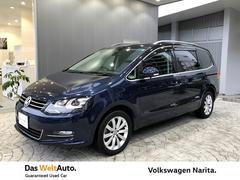 VW シャランTSI Highline VW認定中古車