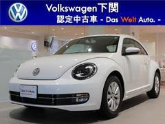 VW ザ・ビートルデザイン ナビ ETC バックカメラ HIDライト 16AW