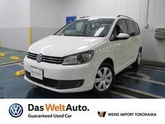 VW ゴルフトゥーランTSI コンフォートライン 認定中古車