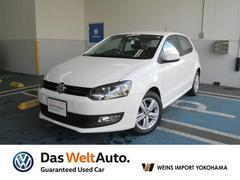 VW ポロアクティブ2 認定中古車