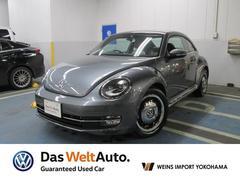 VW ザ・ビートルSpecial Bug 認定中古車