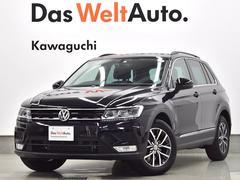 VW ティグアンTSI Comfortline NAVI ETC BC