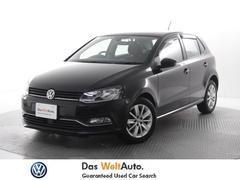VW ポロTSI Comfortline アップグレード