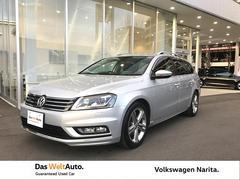 VW パサートヴァリアントR−Line Edition VW認定中古車