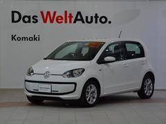 VW アップ!move up! style edition2 認定中古車