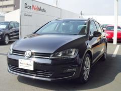 VW ゴルフヴァリアントTSI Highline Leather PKG