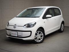 VW アップ!move up!スタイルエディション2 保証付き・特別仕様車