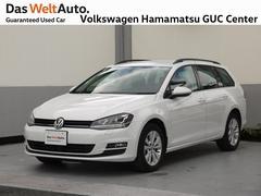 VW ゴルフヴァリアントTSI Comfortline 正規認定中古車