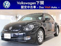 VW ザ・ビートルデザイン ナビ CD DVD対応 ETC HID フォグ