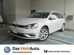 VW ゴルフヴァリアントTSIハイライン 元試乗車 認定中古車