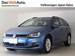 VW ゴルフヴァリアントTSI コンフォートライン 新車保証継承 SDナビ キセノン