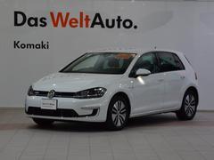 VW e−ゴルフ電気自動車 認定中古車