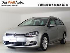 VW ゴルフヴァリアントTSI Highline 認定中古車 SSDNAVI ACC