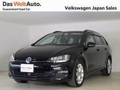 VW ゴルフヴァリアントコンフォートラインプレミアムED 禁煙 DWA認定中古車