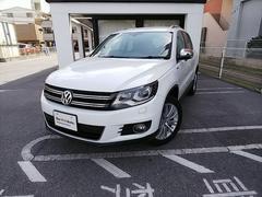 沖縄の中古車 フォルクスワーゲン VW ティグアン 車両価格 250万円 リ済別 2016年 2.2万K ピュアホワイト