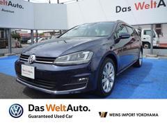 VW ゴルフヴァリアントTSIハイライン 認定中古車