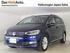 VW ゴルフトゥーランHighline チャイルドシート リヤモニター 認定中古車