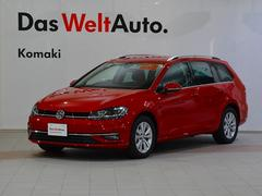 VW ゴルフヴァリアントTSI Comfortline 7.5 認定中古車