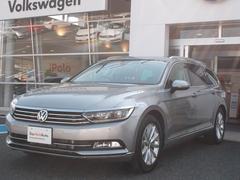 VW パサートヴァリアントTSIエレガンスライン 認定中古車