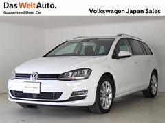 VW ゴルフヴァリアントハイラインブルーモーションテクノロジー 認定中古車