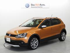 VW ポロワンオーナー 記録簿 禁煙車 キーレス イモビ 認定中古車