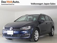 VW ゴルフヴァリアントTSIハイライン ACC 禁煙 DWA認定中古車