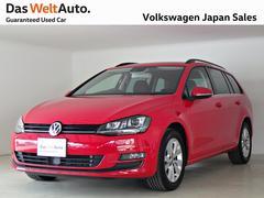 VW ゴルフヴァリアントTSI コンフォートライン ACC レーンキープ 認定中古車