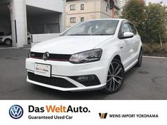 VW ポロGTI認定中古車
