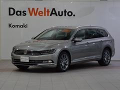 VW パサートヴァリアントTSI Highline 認定中古車