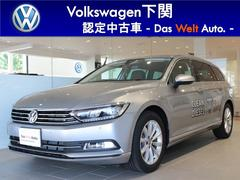 VW パサートヴァリアントTDIエレガンスライン ナビ ETC LED パワーゲート