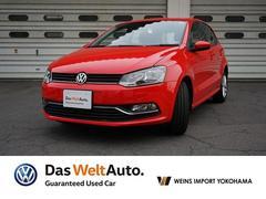 VW ポロTSIコンフォートライン メーカー保証付認定中古車