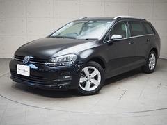 VW ゴルフヴァリアントアニバーサリー エディション 認定中古車・保証付・特別仕様車