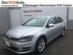 VW ゴルフヴァリアントハイライン 1オーナー 純正ナビ 認定中古車