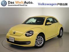 VW ザ・ビートルJourney 特別仕様車 純正ナビパッケージ