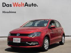 VW ポロコンフォートライン アップグレードパッケージ 認定中古車
