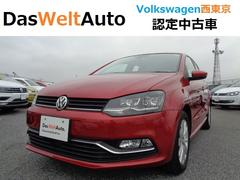 VW ポロ TSI ComfortlineUpgrade Package