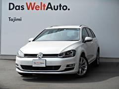 VW ゴルフヴァリアントTSI Highline 純正ナビ ETC Bカメラ