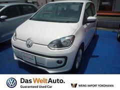 VW アップ!ハイ アップ! メーカー保証付 認定中古車