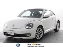VW ザ・ビートル下取車、レザーシート、シートヒーター、サンルーフ付のビートル