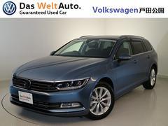 VW パサートヴァリアントTSIコンフォートライン リヤツインモニター 純正ナビ