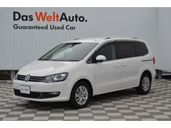 VW シャランTSI コンフォートライン 認定中古車