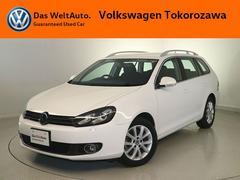 VW ゴルフヴァリアントComfortline PremiamED