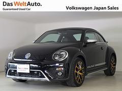 VW ザ・ビートルDune 1.4 TURBO 限定車 DWA認定中古車