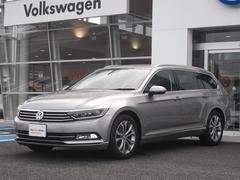VW パサートヴァリアントTSIハイライン 認定中古車