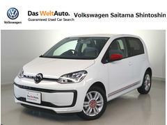 VW アップ!アップ!ウィズ ビーツ ファイブドア ワンオーナー認定中古車